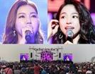'미스트롯' 백령도 들썩거리게 한 '트롯의 맛'..7000여 명 운집 '뜨거운 인기'