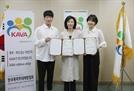 [공식] 신동미♥허규 부부, KAVA(한국폭력학대예방협회) 홍보대사로 위촉