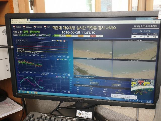 [경찰팀 24/7]해상순찰·이안류 실시간 감시…'여름바다와 싸움 시작됐죠'