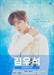'프로듀스X101' 김우석·이진혁, '프듀X' 포스터 공개..'여심 저격'