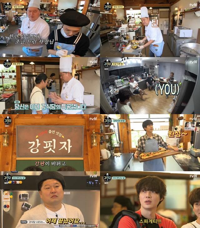 '강식당2' 종영과 동시에 tvN '강식당3' 시작..본사의 횡포에 분노