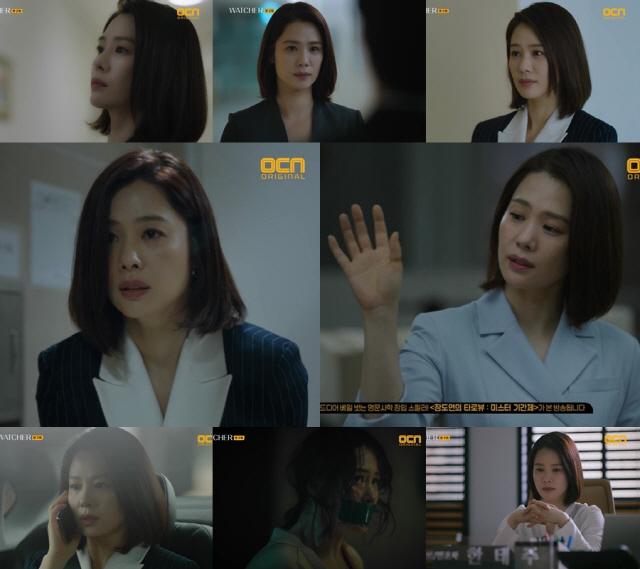 'WATCHER(왓쳐)' 김현주, '미스터리한 과거사' 등장..궁금증 UP