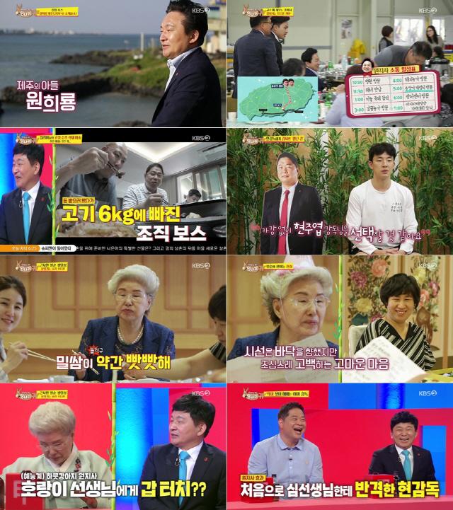 '당나귀 귀' 시청률 7% 돌파, 자체 최고 경신 및 동시간대 1위