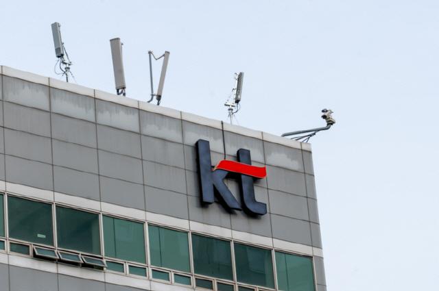 김포 이어 울산도 지역화폐에 'KT 블록체인' 쓴다