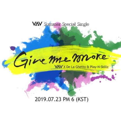 [공식] VAV, 7월 23일 새 썸머 스페셜 싱글 '기브 미 모어' 컴백 확정