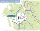 LH, 내포신도시 산업시설·산학협력용지 공급