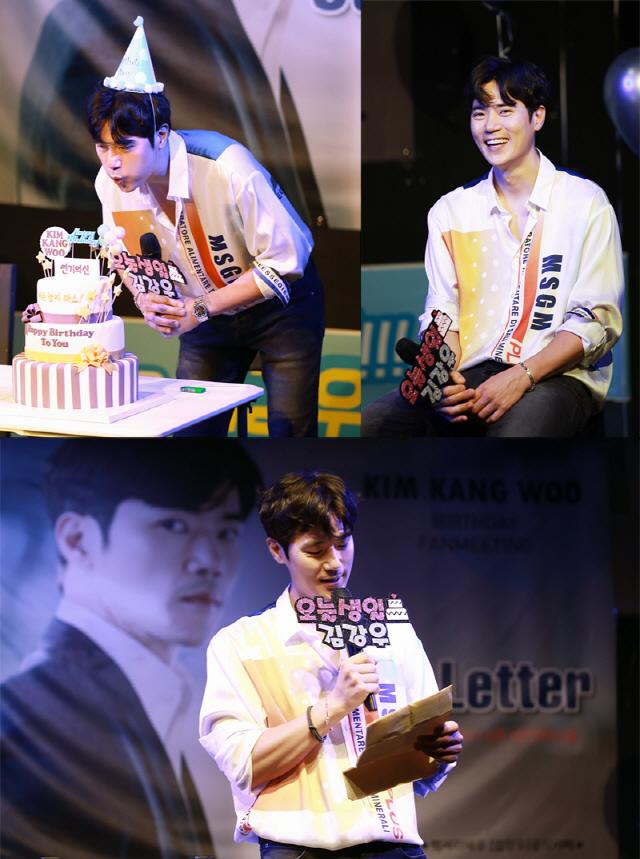 """김강우, 생일 맞아 팬미팅…""""팬들과 함께해 더 행복한 시간"""