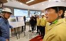 화력발전소 방문한 성윤모 산업통상자원부 장관