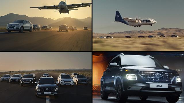 현대차, 출시 예정 '베뉴' 글로벌 캠페인 영상 공개