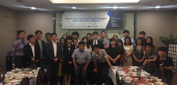 랩앤피플, '차세대 이미용 및 의료 디바이스 플랫폼 개발' 킥오프 개최