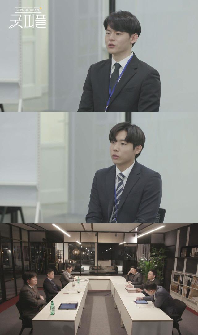 '굿피플' 최종 합격자 3인과 인턴들의 명절 연휴 모습 공개