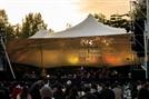 '서울숲재즈페스티벌 2019' 1차 라인업 발표 및 얼리버드 티켓 오픈