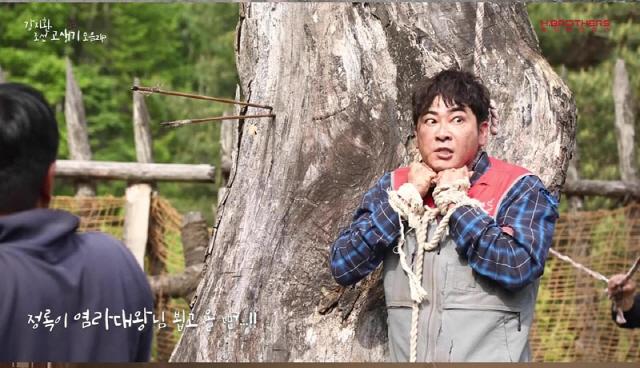 """[종합]'성폭행 혐의' 강지환 긴급제포에 소속사 """"상황 파악 중""""‥'조선생존기'는 비상"""