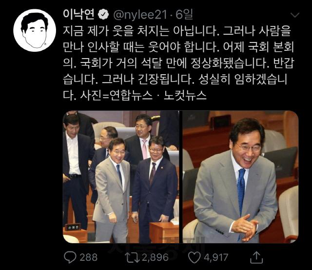 [뒷북정치]국내외 상황 엄중한데…李총리, 8박10일 해외순방 이유는