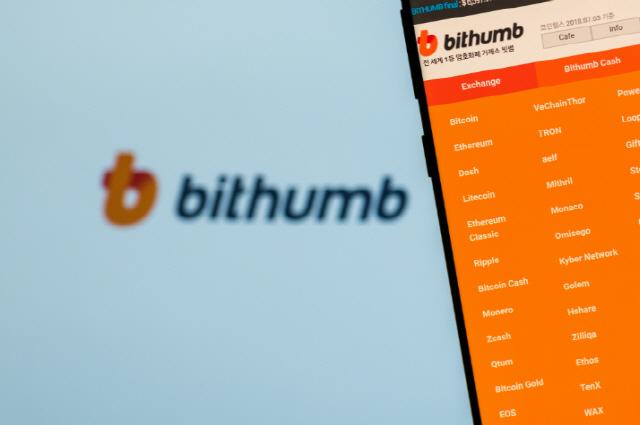 """BTHMB홀딩스 """"두올산업 및 SG BK그룹과 재무적 투자 및 인수 관련 체결된 계약 없다"""""""