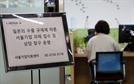 """""""정치 보복"""" """"원상 복구""""…WTO서 날 세운 韓日"""