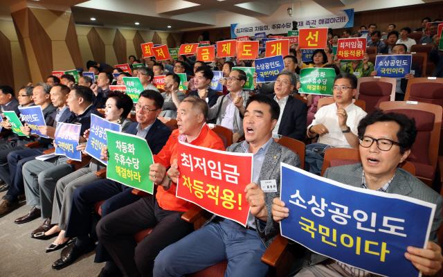 대정부 '정치투쟁' 선언한 소상공인聯