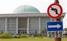 [단독] 국회도 나라곳간 뒷짐…세수 줄이고 지출 늘려