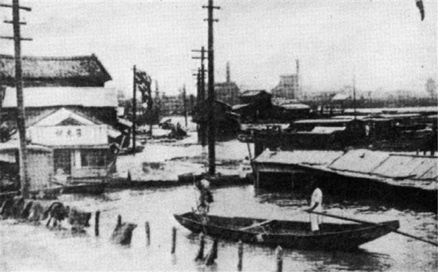 [오늘의 경제소사] 을축년 대홍수