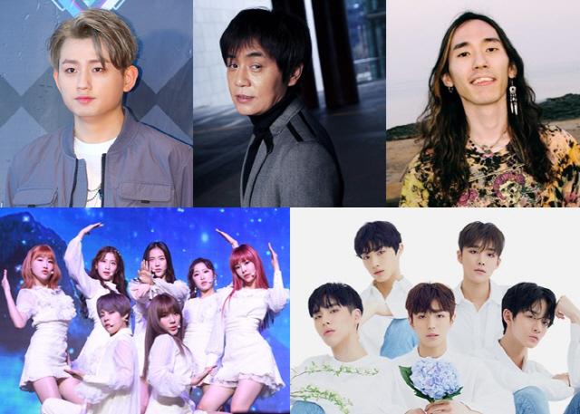 [공식] 공원소녀·CIX 등 '2019 케이월드 페스타' 추가 라인업 확정