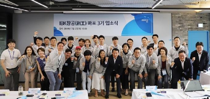 글로벌 인플루언서 마케팅 플랫폼 셀리스토리 운영하는 텐원더스, 기업은행 IBK 창공 마포 3기 선정
