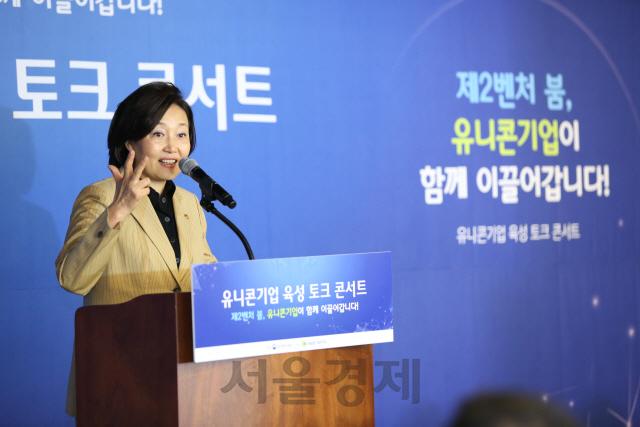 '예비 유니콘 기업별 최대 100억원 특별 보증'