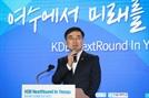 """손병두 """"지역 중심 혁신 생태계 조성 적극 지원"""""""