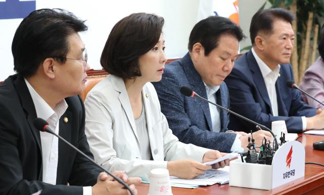 나경원 '민주당, 민생국회 외치더니 민생 관심 없어'