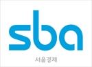 SBA, 韓 스타트업 중국진출 돕는 액셀러레이팅 프로그램 실시