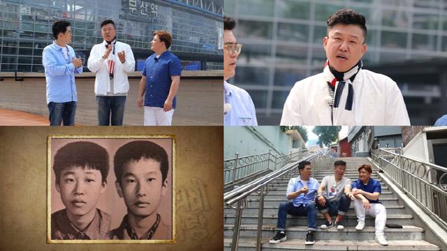 홍록기, 'TV는 사랑을 싣고'서 40년 전 소중한 인연 찾아 나선다