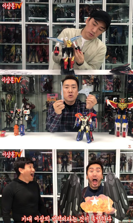 '결혼전에만 7천만원 썼다' 개그맨 이상훈 '피규어' 수집에 네티즌 '부럽다' 열광