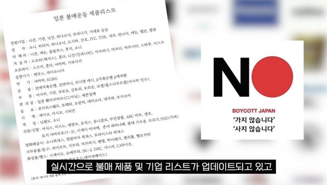 '한국 죽이기' 경제보복 나선 일본의 속내는? [feat. 한일사태 중간점검]