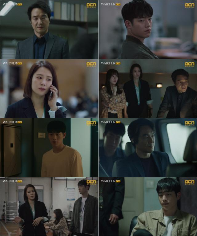 'WATCHER(왓쳐)' 핵심 증인 이효정의 배신, 예측 불가한 반전 전개