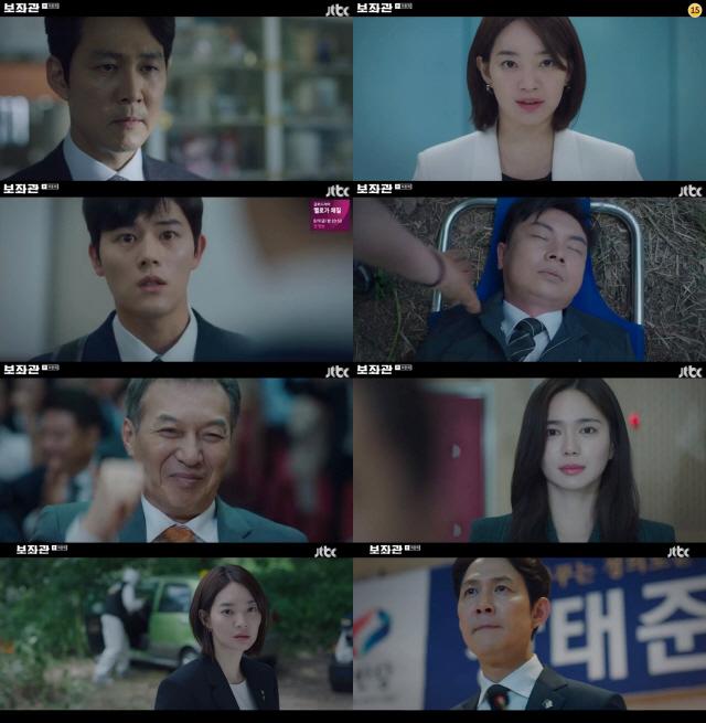 '보좌관' 이정재, 보궐선거 출마, 자체 최고 시청률로 시즌1 막 내려