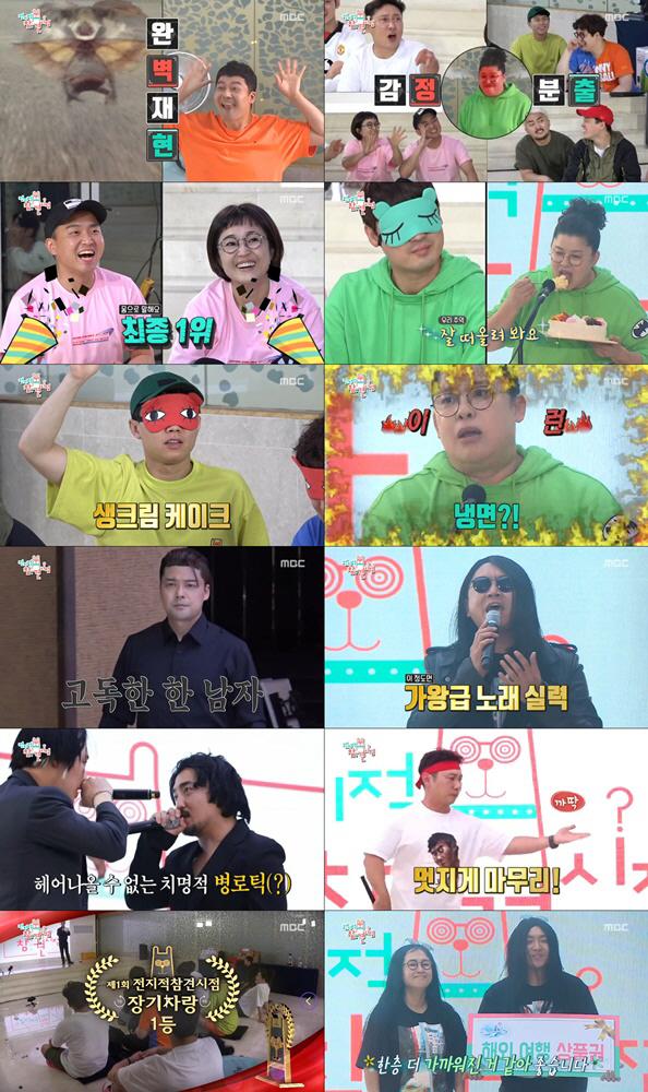 '전지적 참견 시점' 이영자·전현무·송은이 등, 大환장파티의 연속