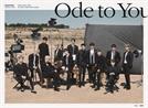 세븐틴, 월드 투어 'ODE TO YOU' IN SEOUL 메인 포스터 공개