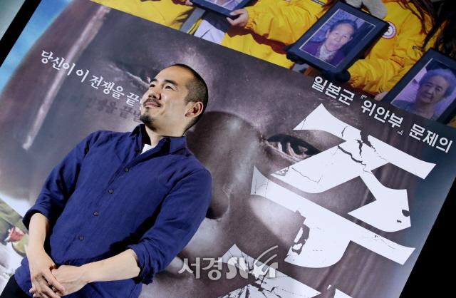 미키 데자키 감독, 비뚫어진 눈으로 보는 역사 (주전장 언론시사회)