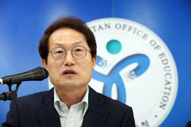 조희연, 자사고 학생에 재지정 취소 입장 밝힌다