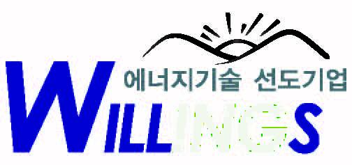 [시그널] 윌링스 수요예측 '흥행'…공모가 희망밴드 상단서 결정