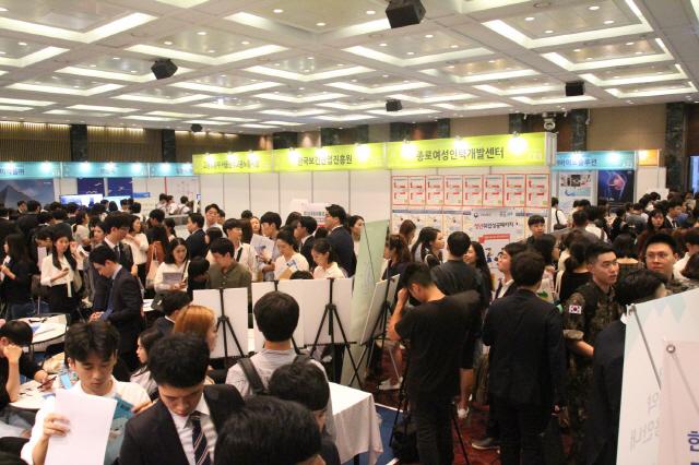국내 최대 제약바이오업계 채용박람회, 무료 부스 신청 마감 'D-4'