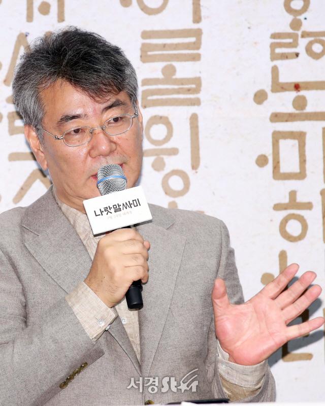 [종합] '나랏말싸미' 송강호 박해일이 전한 온기...故 전미선을 그리며