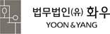 [대결펌대펌] 세종, 그룹으로 확대 재편..'무혐의' 제조기 vs 화우, 철저한 분업…글로벌 시장 대응 강점
