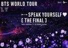 BTS, 10월 서울 잠실주경기장서 스타디움 월드투어 대미 장식