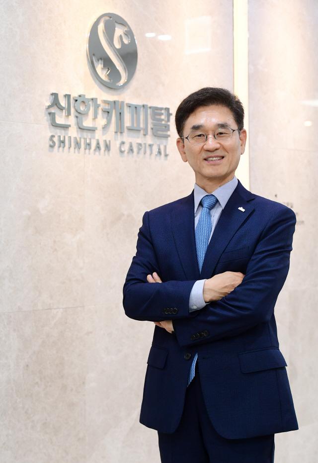 [CEO&STORY]허영택 신한캐피탈 사장 '4차산업시대 '혁신금융' 槍으로…'