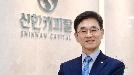 """[CEO&STORY]허영택 신한캐피탈 사장 """"4차산업시대 '혁신금융' 槍으로…"""""""