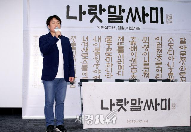 """'나랏말싸미' 제작사 대표 """"故 전미선 비보 충격..고인 애도가 먼저"""""""