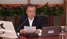 [속보] 문대통령-여야 5당대표 靑회동 개최 합의