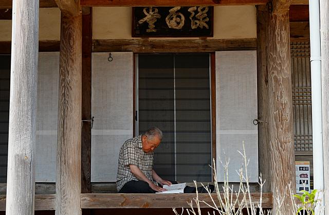 [休] 초록비가 내리는 집…'고산의 정취'에 젖다