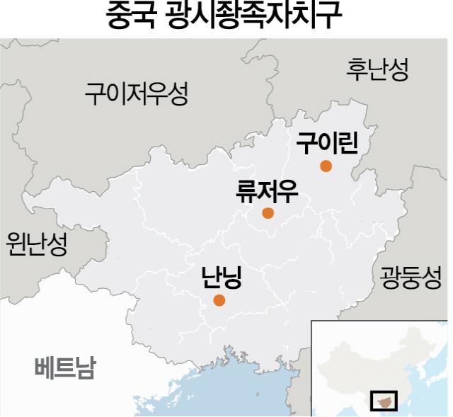 [최수문특파원의 차이나페이지] 24 中서부·동남아 진출 교두보로 고속성장...아직 인프라는 부족