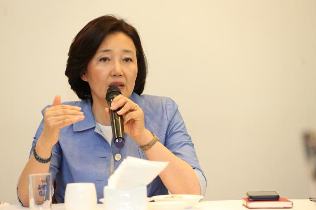 박영선 장관 '부품·소재산업 독립선언 준비해야'